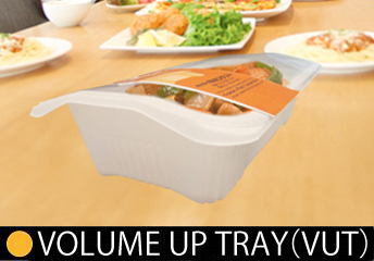 Volume Up Tray