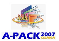 A-PACK 2007